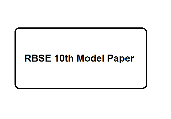 Rajasthan Board 10th Model Paper 2021