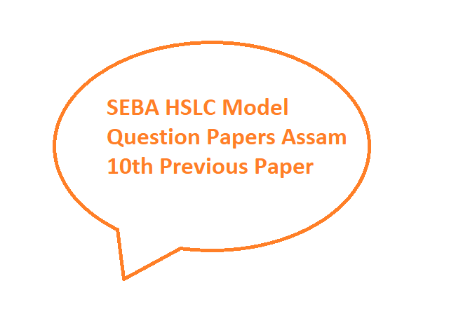 SEBA HSLC Model Question Papers 2020 Assam 10th Previous Paper 2020