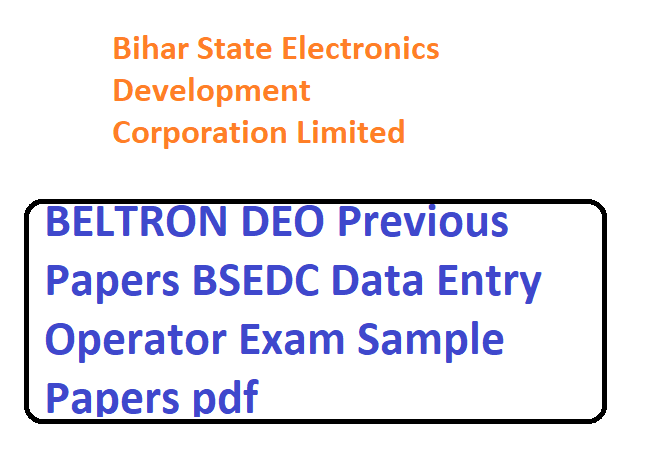 BELTRON DEO Previous Questions Papers 2019