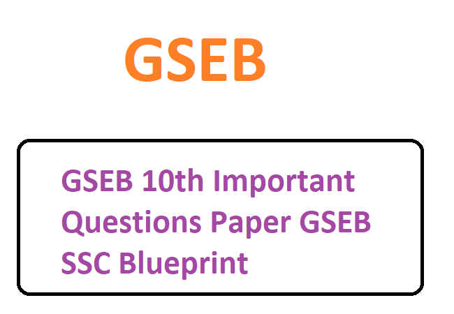 GSEB 10th Important Questions Paper 2020 GSEB SSC Blueprint 2020