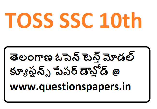 TOSS SSC 10th Model Papers 2020 Telugu Medium