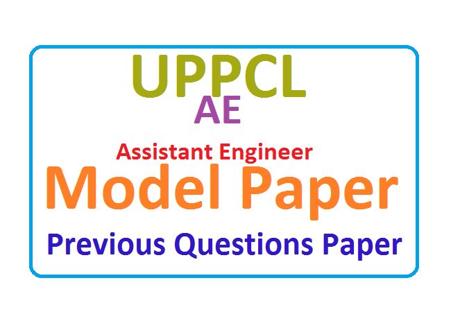 UPPCL AE Model Paper