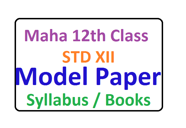 Rajasthan Board 12th Model Papers 2020  Rajasthan 11th and 12th Class Examination Every Year Conducted in Month of March 2020, This Exam Every Year Attend a lot of Candidates 2020, Many Toppers are Suggest for Solve Model Question Papers for Batter Preparation of Your Board Exams Recently we Provide Complete Details for RAJ Board High School 11th and 12th class all Subjects Information Available in Official web Site Download Here at www.rajeduboard.rajasthan.gov.in.