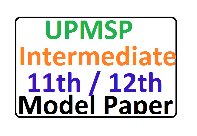 UP 11th 12th Model Questions Papers 2020
