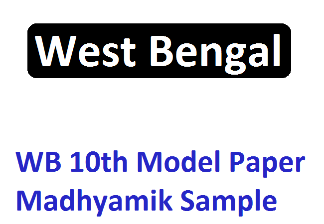 WB 10th Model Paper 2020 Madhyamik Sample Question Paper