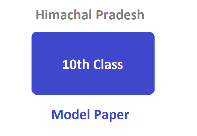 HP Matric 10th Board Model Question Paper 2020 HP Board 10th /Medial Matric Sample Paper