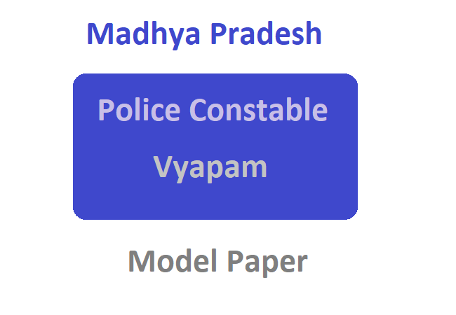 MP Vyapam Police Constable Bharti Previous Question Paper 2020
