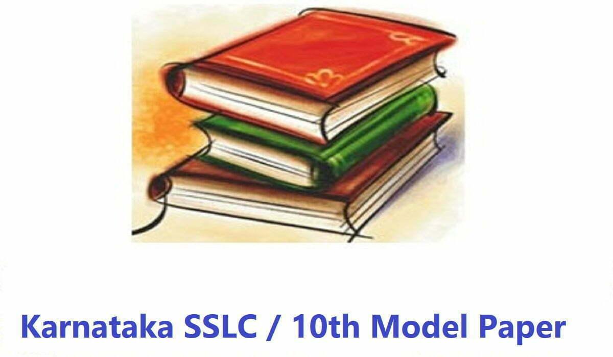 Karnataka SSLC 10th Sample Question Paper 2020