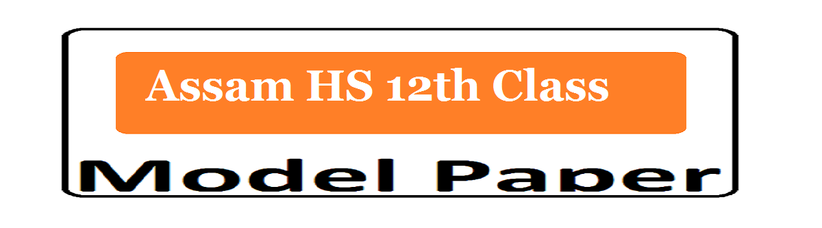 Assam HS 12th Sample Question Paper 2021
