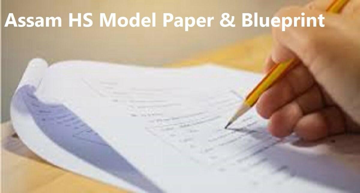 Assam HS Model Paper 2021 AHSEC 12th Blueprint 2021 AHSEC Important Question Paper