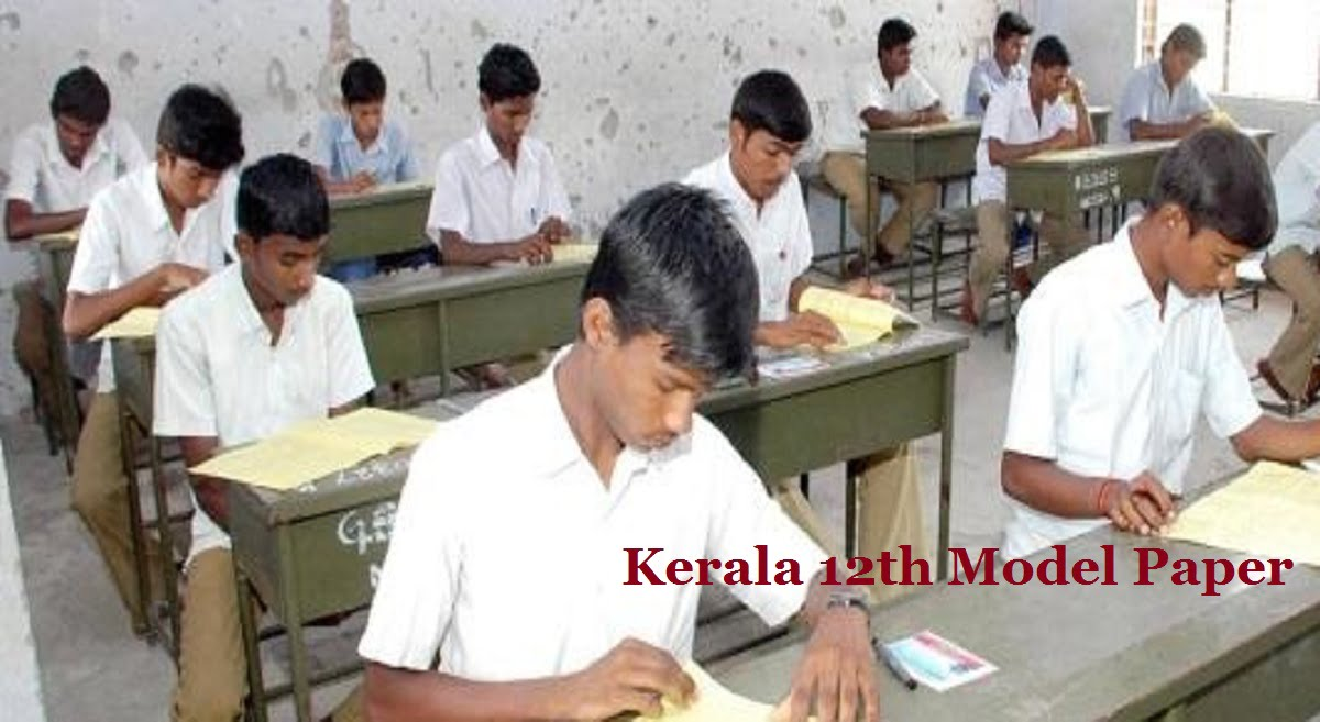 Kerala 12th Model Paper Subjects 2020