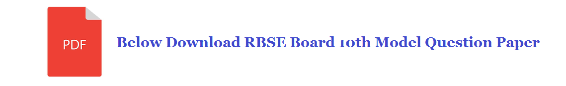 RBSE Board 10th Model Question Paper