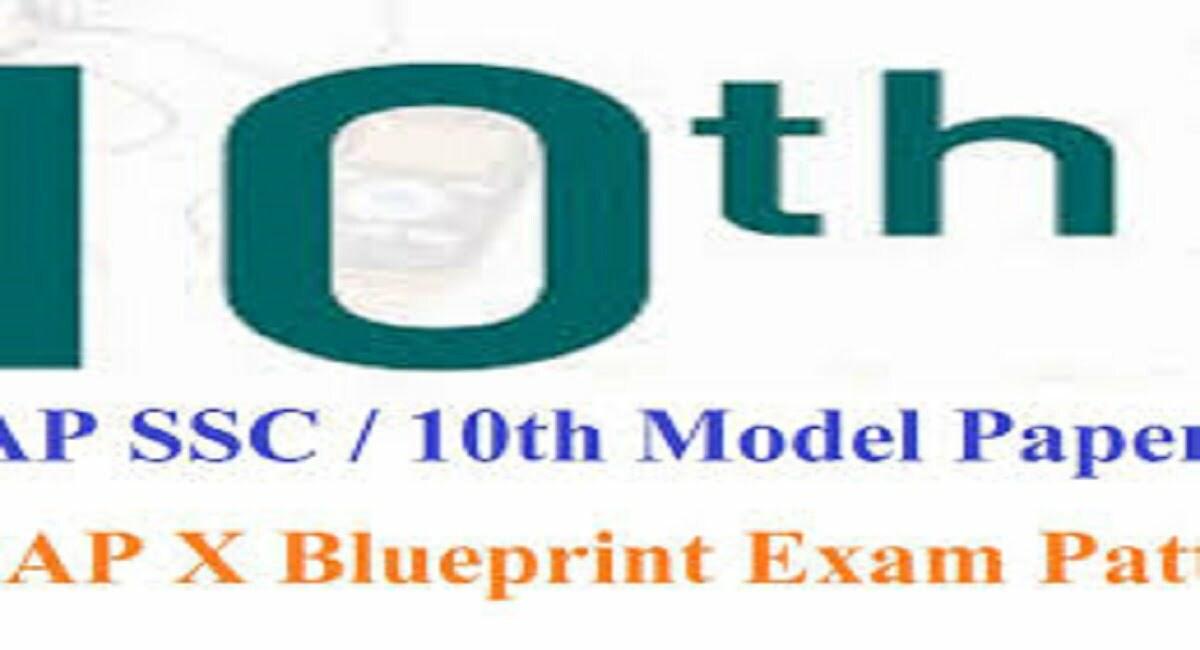 AP 10th Books 2021 AP SSC Syllabus 2021 AP 10th Textbook 2021, E/M-T/M,
