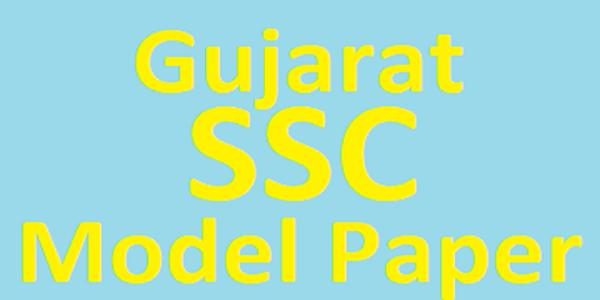 Gujarat Board 10th Model Paper Style 2021 GSEB SSC Blueprint 2021
