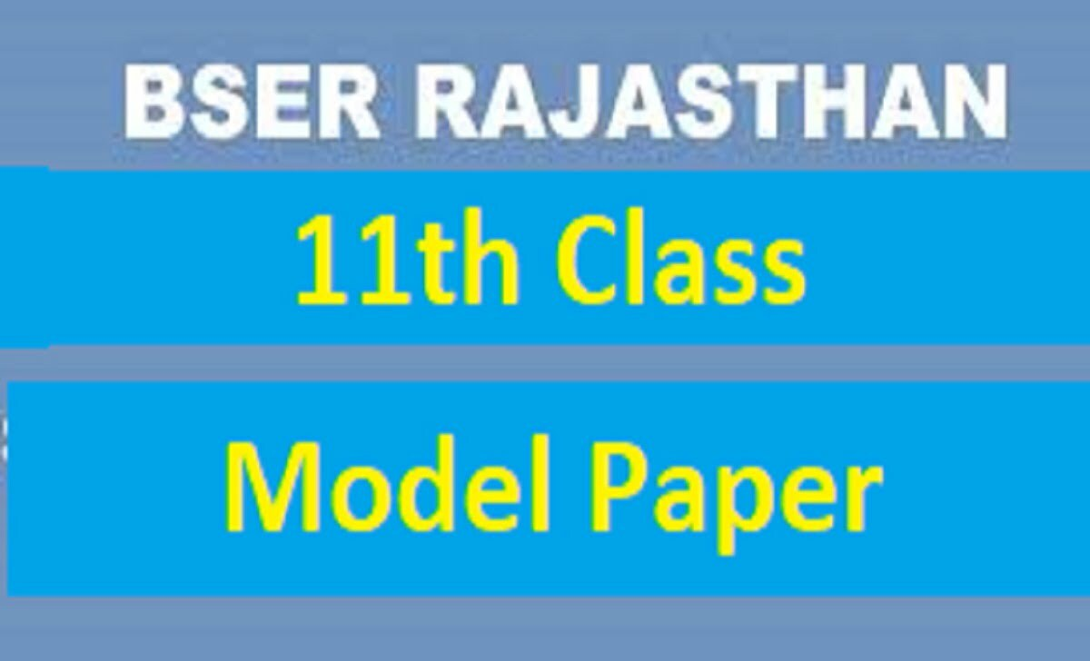 Raj 11th Book 2021 Rajasthan 11th Syllabus 2021 RBSE XI Textbook 2021